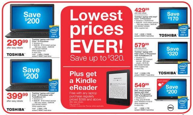 laptop-ofertas