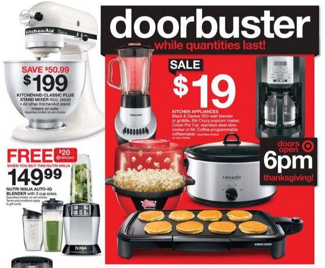 pequeno-appliance-ofertas