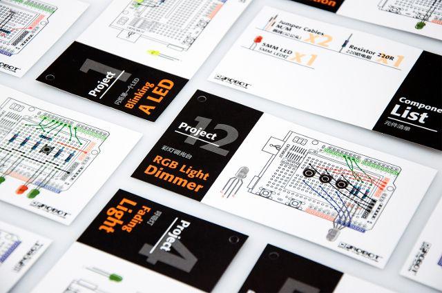 dfrobot-projeto-cards