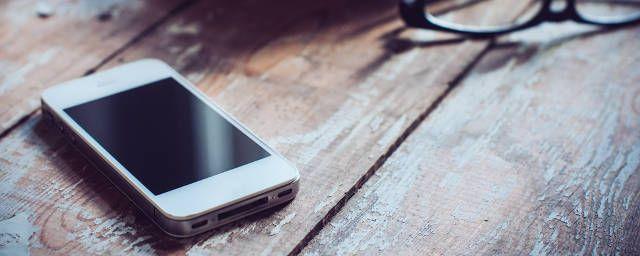 -Maneiras smartphone hackeado-espionagem