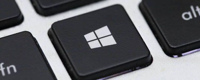 -edições sinais-Windows-atualizar