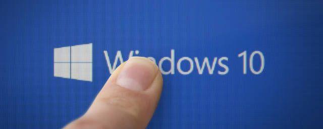 Sinais-windows-upgrade-agora