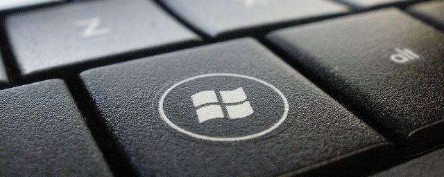 janelas-tricks-windows-key-atalhos