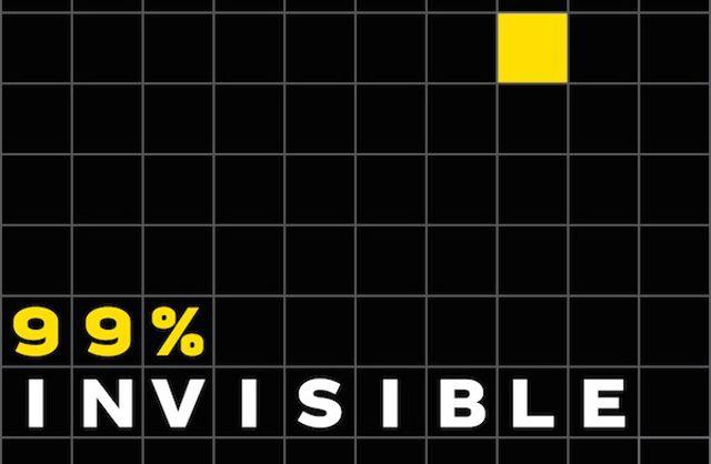 99-invisível