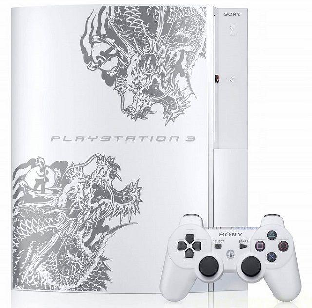 Yakuza3 PS3