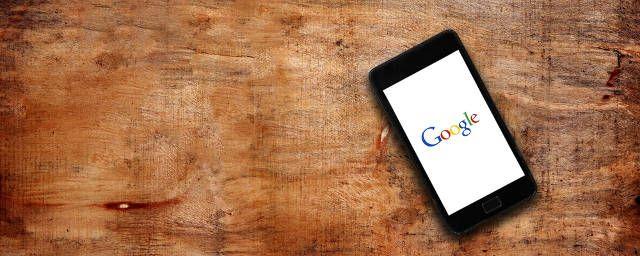 LiveStream-android-razões-google