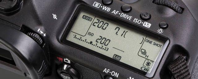 utilizado-DSLR-câmera-canon-obturador